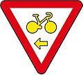 120px-France_road_sign_M12c.jpg