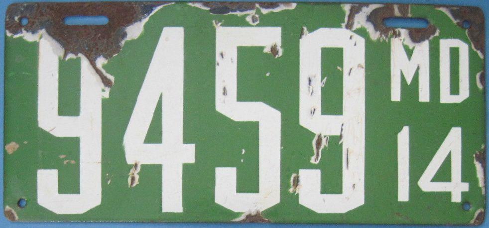 14md9459.jpg
