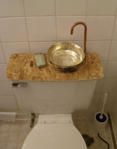 cistern combo.jpg