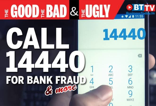 june-21-gbu-thumbnail-bank-fraud-660_062118063104.jpg