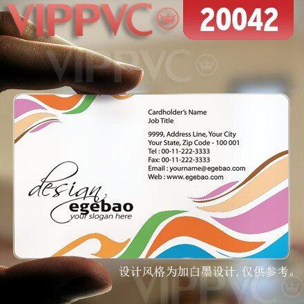 -printing-matte-faces-transparent-card-thin-0-36mm.jpg