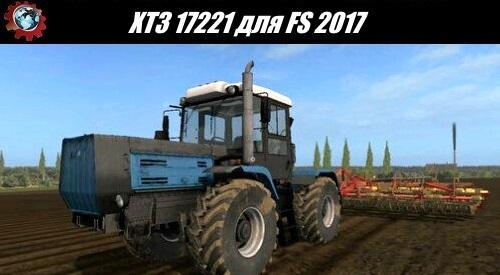 xtz_17221_for_fs17_1.jpg